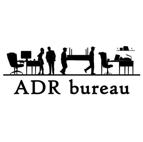 LOGO-ADR-Bureaux